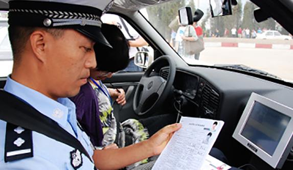 2016年机动车驾驶教练员职业技能鉴定工作的通知